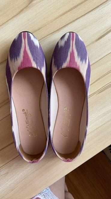 Личные вещи - Чон-Таш: Продаю балетки новые38 размер(подойдёт на 37). Покупала за 1200