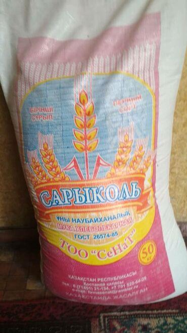 снегурочка а4 оптом в Кыргызстан: Продаю муку оптом ! 1 сорт Казахстан