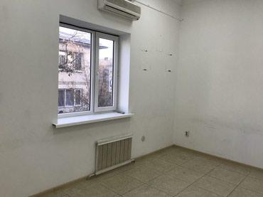 Сдается кабинет под салон красоты , в Бишкек
