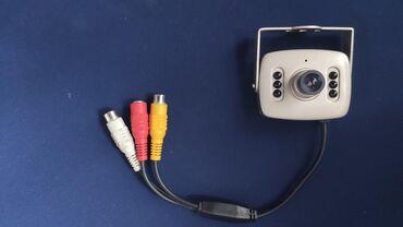 Веб-камеры - Кыргызстан: Продаю аналоговую камеру, небольшой размер, рабочая. Характеристики не