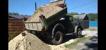 Другие товары для сада в Ак-Джол: Доставка песка кум арзан доставка по всему Бишкеку