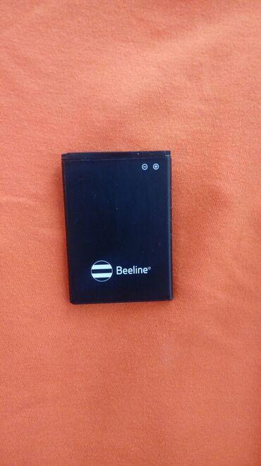 вип бишкек билайн in Кыргызстан | ПОСУТОЧНАЯ АРЕНДА КВАРТИР: Beeline smart.Батарейка от билайн смарт