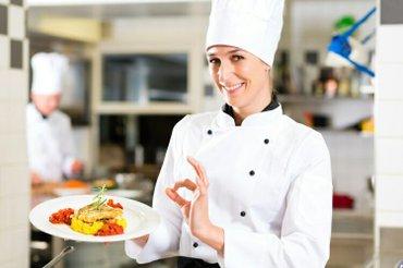 Требуется технолог пищевых продуктов в Бишкек