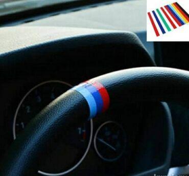 Volan za pc - Srbija: BMW M nalepnica stiker znak M3 M5 za volan e46 e90    Novi stikeri, za