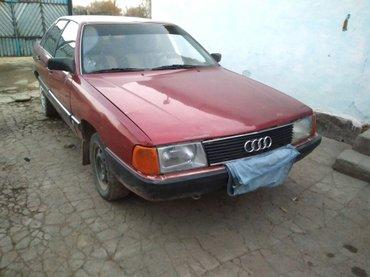 Продаю ауди-100 старушка 1986 г нужен ремонт двигателя в Бает