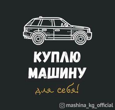туя где купить в Кыргызстан: Volkswagen Golf 1996