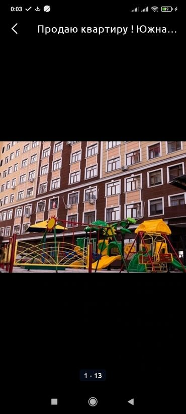 ищу 2 комнатную квартиру in Кыргызстан | СНИМУ КВАРТИРУ: Элитка, 2 комнаты, 60 кв. м Теплый пол, Бронированные двери, Видеонаблюдение
