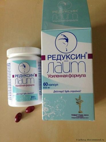 бесфосфатное средство для окон в Кыргызстан: Средство для похудения (оригинал) доставка по центру города бесплатно
