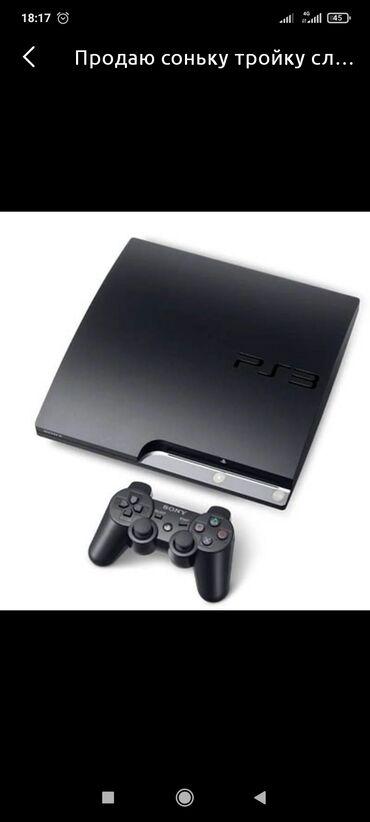 Электроника - Казарман: PS 3 - 3 штук, телевизор Самсунг 3 штук, + диваны, подставки, всё