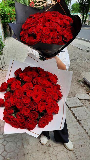 Акция Акция Акция !!!местные розы 51 Роза 40см 800с 51 Роза