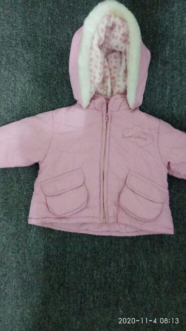 Курточка детская новая от 0-6 месяцев