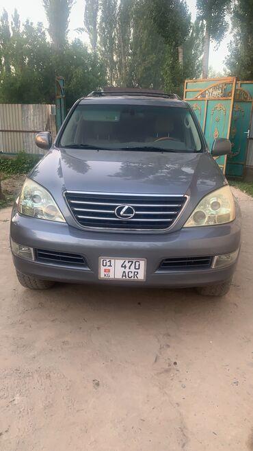 Lexus GX 4.7 л. 2005 | 53 км