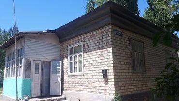 Недвижимость - Ноокат: 96 кв. м 4 комнаты