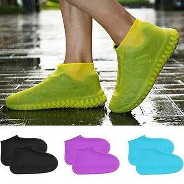 Непромокаемые бахилы .Изготовлены из прочного латекса для защиты обуви