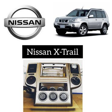 Nissan X-Trail şitin plasmasi. Sonu 100 azn. Sumqayitdadi. Yeniden