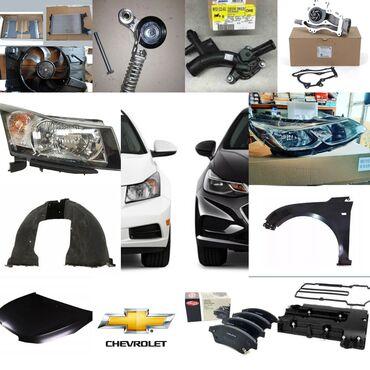ehtiyat hisseleri telefon - Azərbaycan: Chevrolet Cruze Ehtiyat Hisseleri🚘Chevrolet(Cruze,Aveo,Avtomobillerin