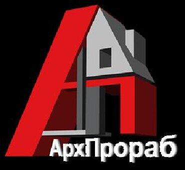 строительная бригада с прорабом в Кыргызстан: УСЛУГА прораба, разметка плана домов на местность, расчет