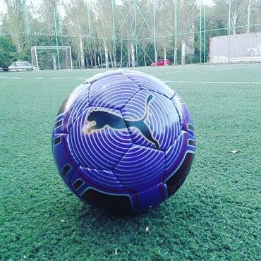 Интернет-магазин футбольных мячей. в Бишкек