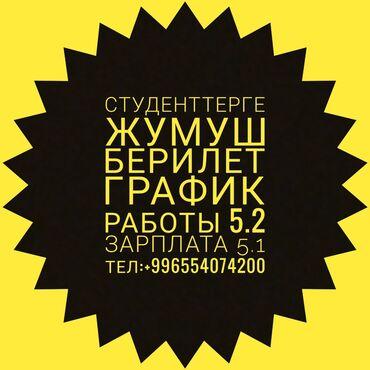 marseco group бишкек in Кыргызстан | ЖҮК ТАШУУ: Тармактык маркетинг