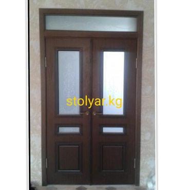 Установка нестандартных дверей с фрамугой в Бишкек