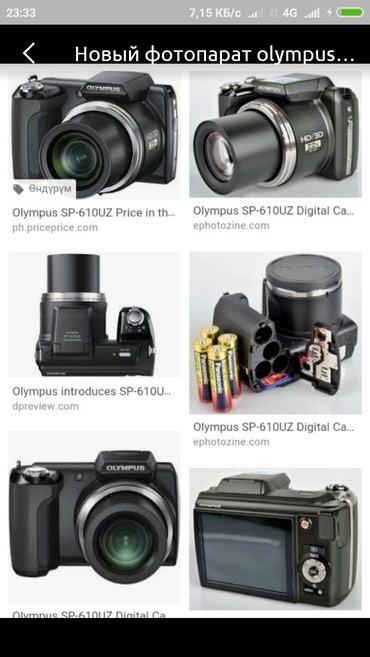 Срочно продаю фотопарат почти новый olympus SP - 610uz в Бишкек