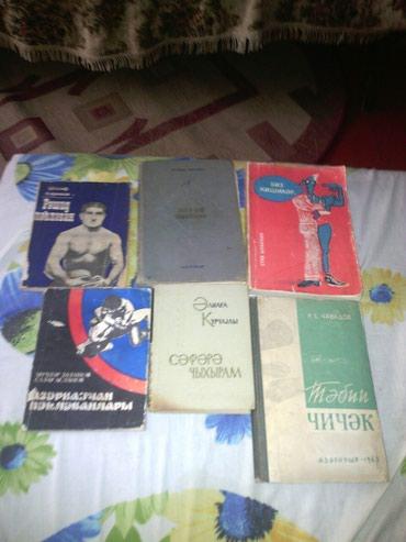 Bakı şəhərində Kitablar biri 1 manat