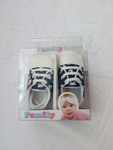 Novo Decije cipelice - Nis