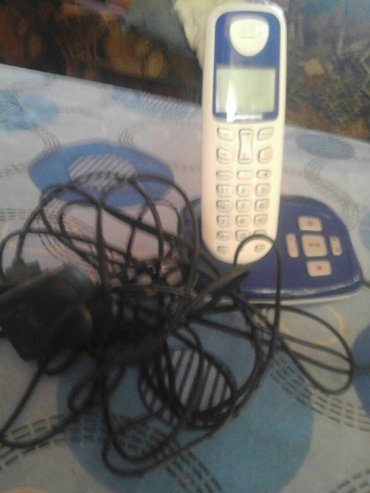 Bezicni nov telefon grundig sa upustvom - Cacak
