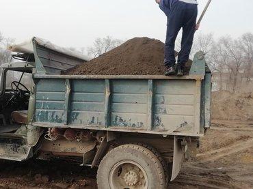 чернозем в Кыргызстан: Чернозем под газонРастительный Грунт для газонаГорный черноземПродаю