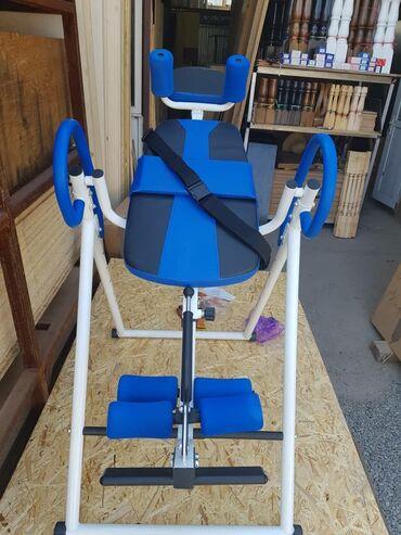 акустические системы teac мощные в Кыргызстан: Инверсионный стол купить в Бишкеке.Инверсионный стол– это устройство