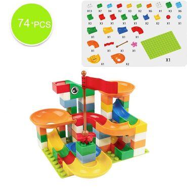 Staze - Srbija: LEGO DUPLO kompatibilne kocke. Komplet kockica za pravljenje staze za