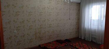 продажа комнаты в Кыргызстан: Продается квартира:106 серия, 1 комната, 34 кв. м