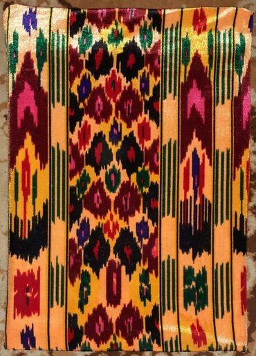 Другие товары для дома - Душанбе: Материал велюр 1-ый сорт. Длина 5 метров, ширина 1м. 50 см. Цена