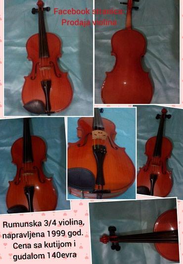 Rumunska 3/4 violina, 140e - Pozarevac