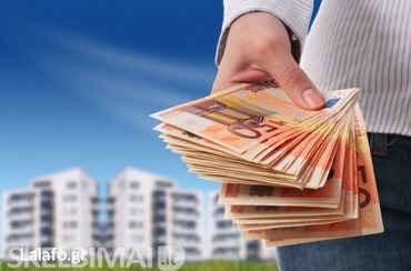 Loan specialists who help stop Bad Credit History, to discover a σε Ικαρία