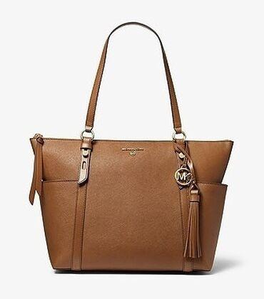 Продаю новую сумку Michael Kors 100% оригинал из США