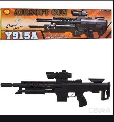 Игрушечный автомат Airsoft Gun Y915A стреляет безопасными шариками