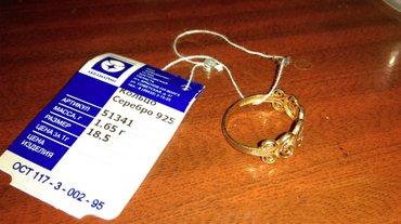Продаётся кольцо серебряное с золотым напылением размер18,5 в Бишкек