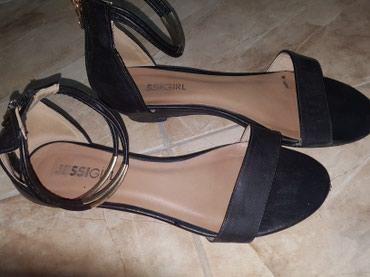 Sandale .40 vel (vidi se da su nosene,petica je menkana) - Bor