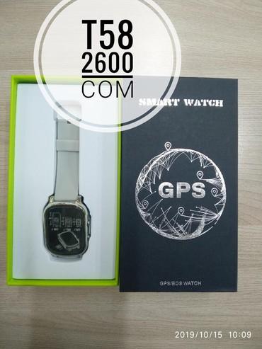 gps-часы в Кыргызстан: Часы с функцией GPS для взрослых пожилых людей и подростков