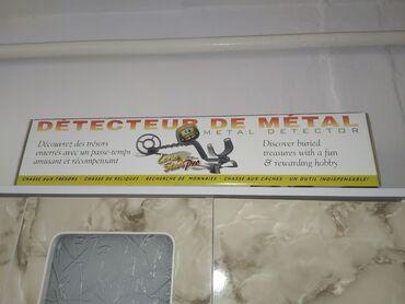 131 объявлений: Металлоискатель в отличном состоянии брал 2 месяца назад использовал