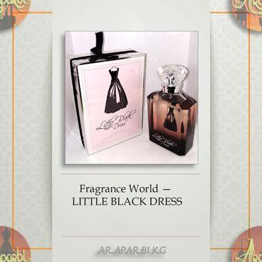little black dress от avon в Кыргызстан: Fragrance World — LITTLE BLACK DRESSОбъём: 100Страна производства