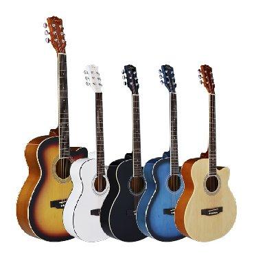 Gitara - Klassik, Akustik, Elektroakustik və Elektro Gitaralar -