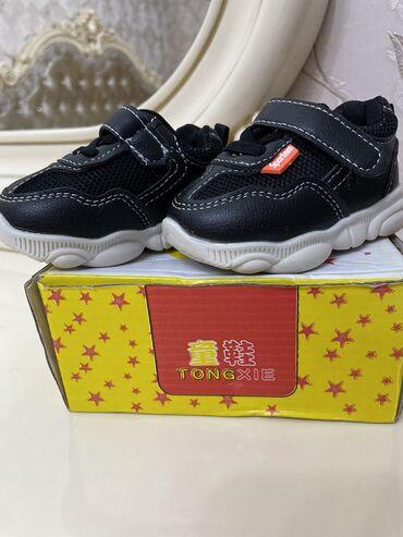 Детская обувь размер 15 новые отдам за 600