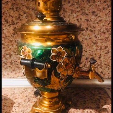 Antik samovar 35 ilik 200 azn ünvan gənclik Aynur Günəş