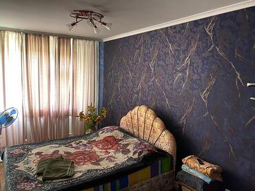 Посуточная аренда квартир - Бишкек: Посуточная квартира посуточная квартира Бишкек посуточные квартиры