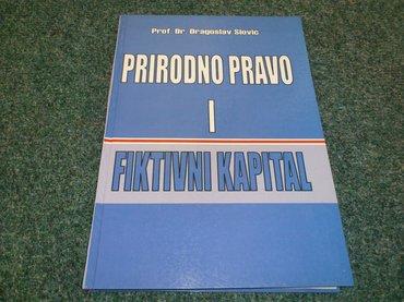 Pre - Srbija: Naslov: prirodno pravo i fiktivni kapital autor(i): dragoslav slović