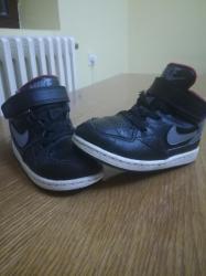 Dečije Cipele i Čizme - Plandište: Decije patike Nike