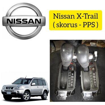Nissan X-Trail PPS-i. Sumqayitdadi. Biri 120 azn