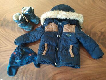 куртки для новорожденных в Кыргызстан: Зимняя куртка теплая на 2 года, обувь зима 23 размера, шапка флисовая